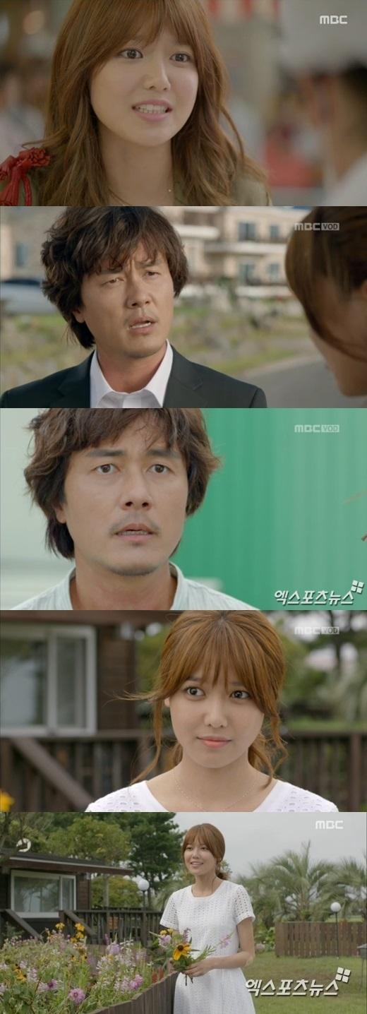 '내 생애 봄날'이 수목극 2위로 출발했다 ⓒ MBC 방송화면
