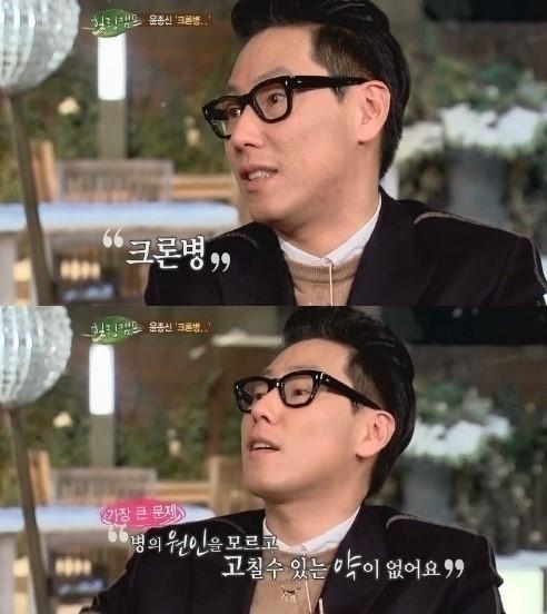 크론병 환자 급증 ⓒ SBS '힐링캠프'