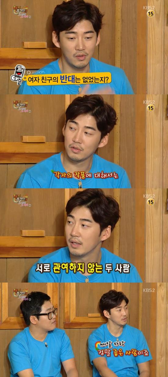 '해피투게더' 윤계상이 연인 이하늬 자랑을 했다. ⓒ KBS 방송화면