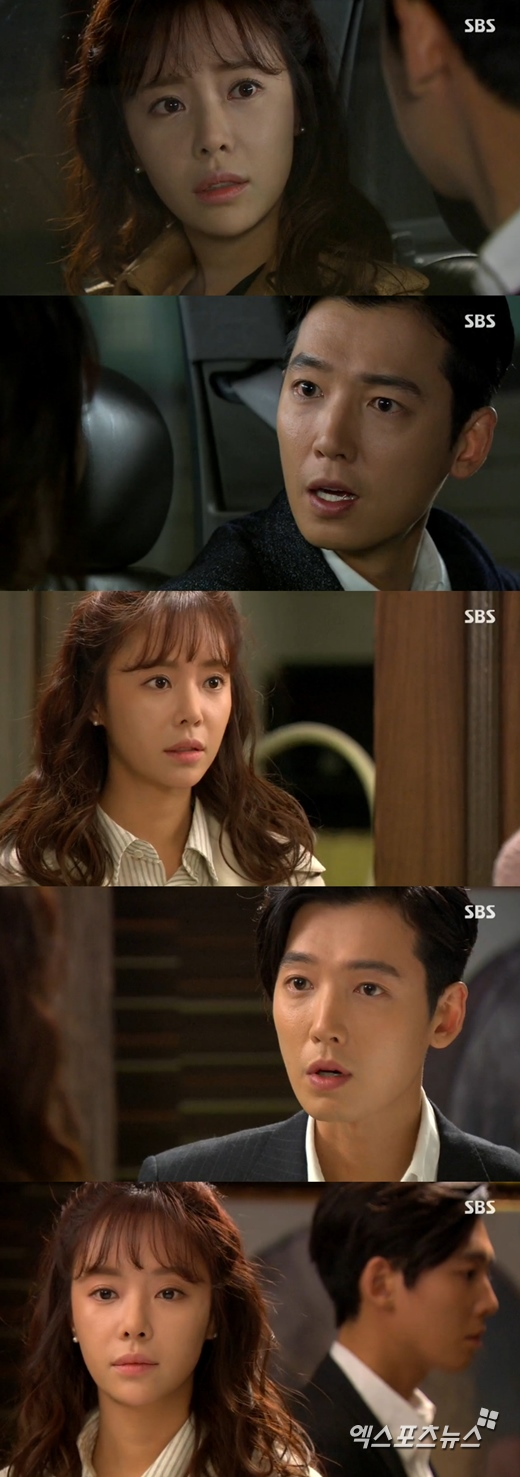 '끝없는 사랑'의 정경호가 황정음을 향한 사랑을 포기했다. ⓒ SBS 방송화면