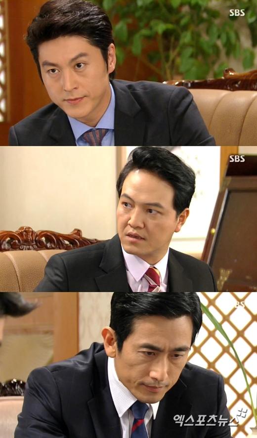 '끝없는 사랑'의 류수영이 북한으로 가라는 지시를 받았다. ⓒ SBS 방송화면