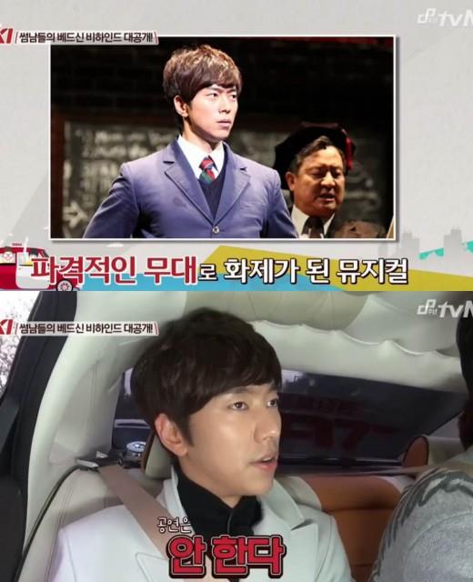 윤현민 ⓒ tvN '현장토크쇼-택시'