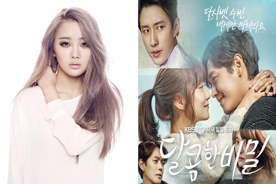 달샤벳 수빈·'달콤한 비밀' 포스터 ⓒ 해피페이스엔터테인먼트, KBS