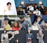 방탄소년단, 임영웅, 블랙핑크, 아이유, 싹쓰리