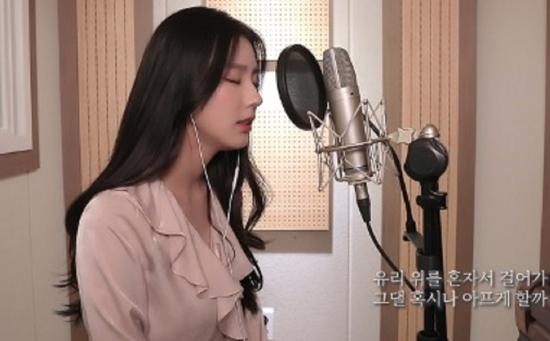 Choi Ji Su 리플레이 Replay en 2021