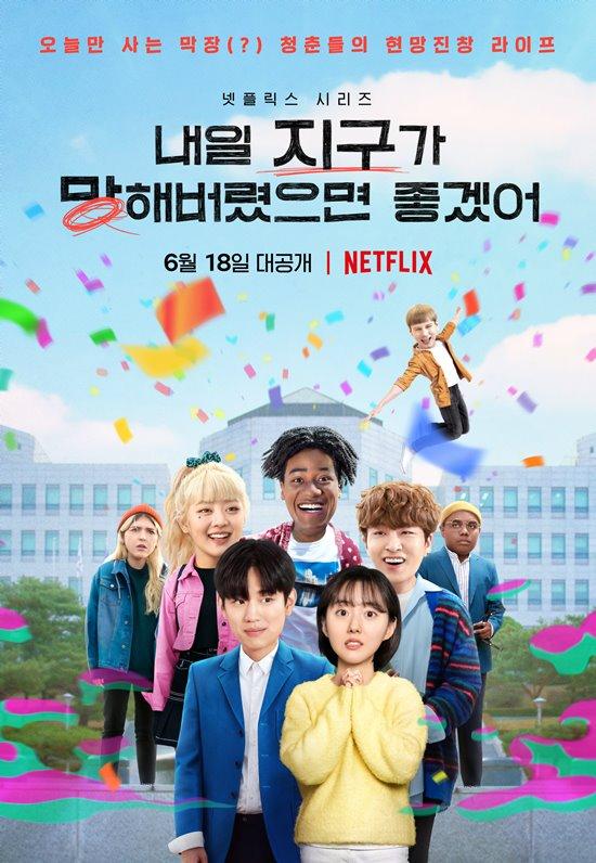Download Drama Korea So Not Worth It Subtitle Indonesia