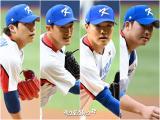 국가대표팀, 최원준, 고영표, 원태인, 김민우